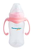 240 ml feeding bottle with handles